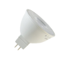 V-Tac VT-1967 Lampadina LED GU5.3 Faretto Spotlight 7W 12V 38° - SKU 1663 | 1664 | 1665